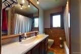 1296 Parks Rd - Photo 22