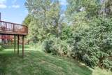3204 Dunwoodie Road - Photo 35