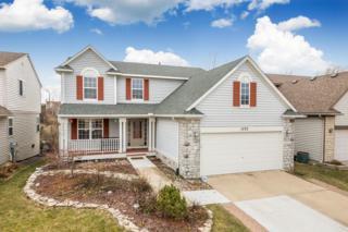 1732 Reserve Way, Ann Arbor, MI 48103 (MLS #3247267) :: Berkshire Hathaway HomeServices Snyder & Company, Realtors®