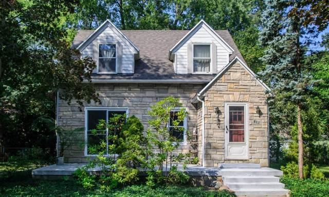 455 Evergreen Drive, Ann Arbor, MI 48103 (MLS #3268988) :: The Toth Team