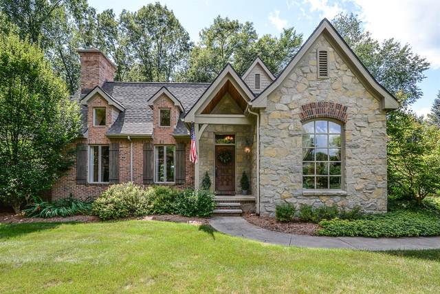 8345 Granite Court, Dexter, MI 48130 (MLS #3275198) :: Berkshire Hathaway HomeServices Snyder & Company, Realtors®