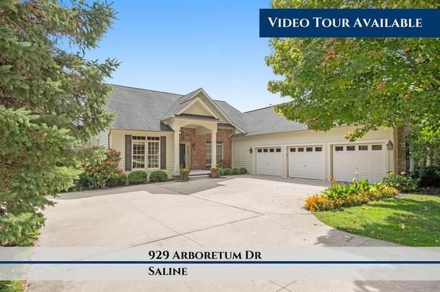 929 Arboretum Drive, Saline, MI 48176 (MLS #3277271) :: Berkshire Hathaway HomeServices Snyder & Company, Realtors®