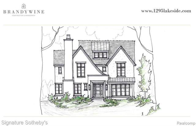 1295 Lakeside Drive, Birmingham, MI 48009 (MLS #R2210021467) :: Berkshire Hathaway HomeServices Snyder & Company, Realtors®