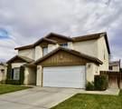 45416 Fairbanks Avenue - Photo 1