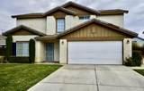45416 Fairbanks Avenue - Photo 2