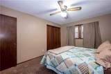1 Kimberly Circle - Photo 17
