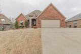 1521 Whippoorwill Lane - Photo 1