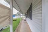 405 Tulsa Street - Photo 7