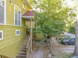 231 Gregg Avenue - Photo 16