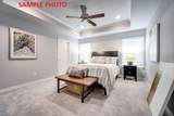 1730 Broadway Place - Photo 15