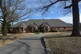 12254 Red Oak Drive - Photo 2