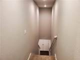 1108 Holly Street - Photo 5