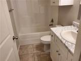 1108 Holly Street - Photo 7