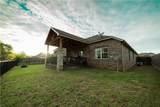 3505 Briar Creek Avenue - Photo 15