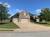 4339 Carriage Crossing Lane - Photo 1