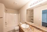 402 Fitchberg Street - Photo 9