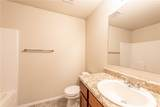 504 Fitchberg Street - Photo 10