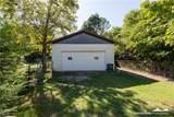 901 Lake Sequoyah Drive - Photo 4