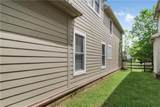 2665 Westminster Drive - Photo 25