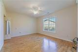 1 Highlands Crossing Drive - Photo 9