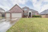 607 Meadow Point - Photo 1