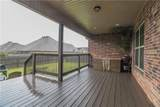 607 Meadow Point - Photo 26