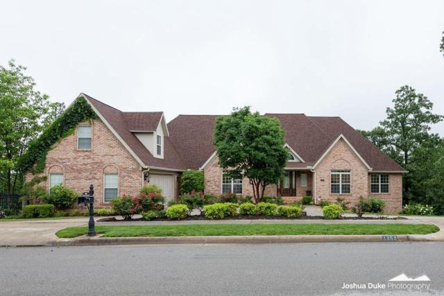 1252 N Montview Drive, Fayetteville, AR 72701 (MLS #1117690) :: McMullen Realty Group