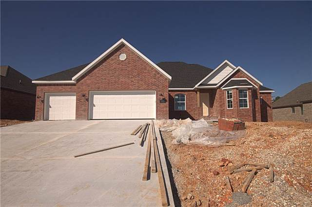 1371 Montieri  Dr, Centerton, AR 72719 (MLS #1129276) :: McNaughton Real Estate