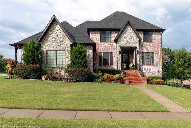 5506 S Chadwick  Dr, Rogers, AR 72758 (MLS #1130062) :: McNaughton Real Estate
