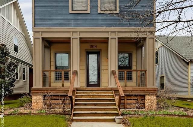 1814 Best Friend  Ln, Fayetteville, AR 72704 (MLS #1139631) :: Annette Gore Team   RE/MAX Real Estate Results