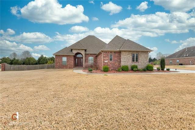 2388 Marylane  Dr, Rogers, AR 72756 (MLS #1143487) :: McNaughton Real Estate