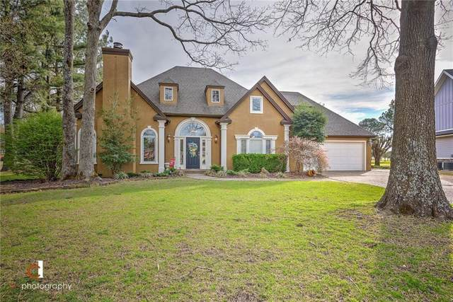 4408 Spyglass  Dr, Springdale, AR 72764 (MLS #1143572) :: McNaughton Real Estate