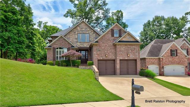 7008 Inglewood Drive, Rogers, AR 72758 (MLS #1147844) :: McNaughton Real Estate