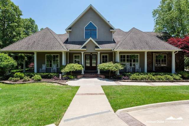 5023 Clear Creek Boulevard, Fayetteville, AR 72704 (MLS #1148826) :: Jessica Yankey | RE/MAX Real Estate Results