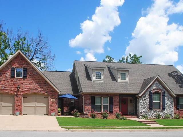 2809 Courtney Circle, Siloam Springs, AR 72761 (MLS #1153884) :: Jessica Yankey | RE/MAX Real Estate Results
