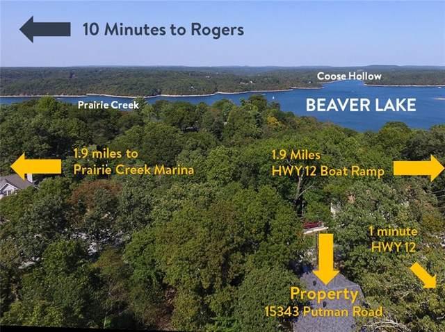 15343 Putman Road, Rogers, AR 72756 (MLS #1161627) :: Jessica Yankey   RE/MAX Real Estate Results
