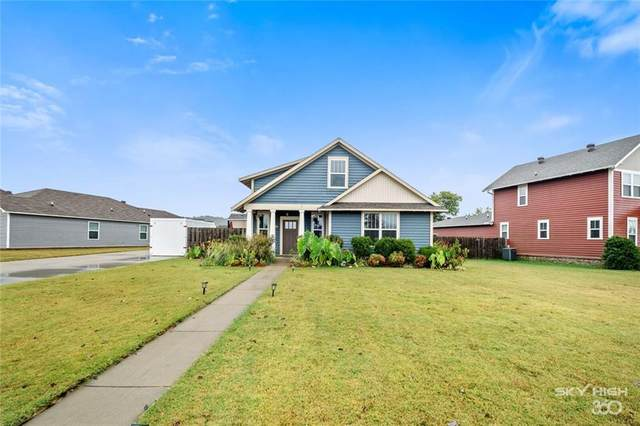 1216 S Oxbow Way, Fayetteville, AR 72704 (MLS #1164139) :: Annette Gore Team | RE/MAX Real Estate Results