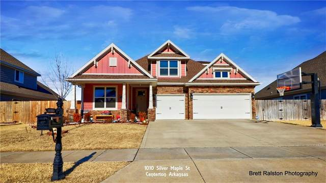 1010 Silver Maple Street, Centerton, AR 72719 (MLS #1170627) :: McMullen Realty Group