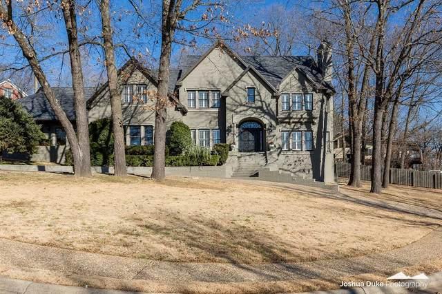 5511 Bryant Place, Springdale, AR 72764 (MLS #1170643) :: Five Doors Network Northwest Arkansas