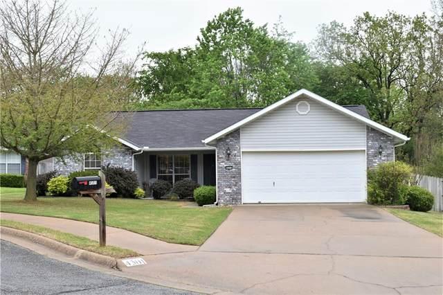 4501 Ashford Knolls, Springdale, AR 72762 (MLS #1183899) :: United Country Real Estate