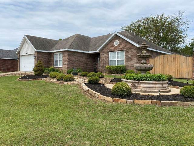 822 Sarah Avenue, Lowell, AR 72745 (MLS #1184562) :: McMullen Realty Group