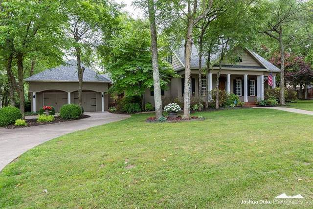 2403 Whispering Oaks Lane, Fayetteville, AR 72701 (MLS #1188059) :: NWA House Hunters   RE/MAX Real Estate Results