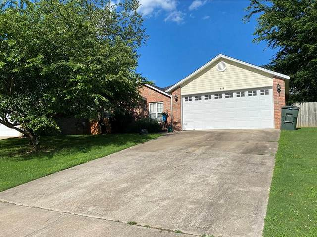 858 S Eastview Drive, Fayetteville, AR 72701 (MLS #1188847) :: United Country Real Estate