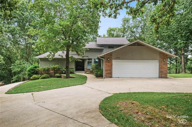 14708 Quail Drive, Rogers, AR 72758 (MLS #1191519) :: McMullen Realty Group