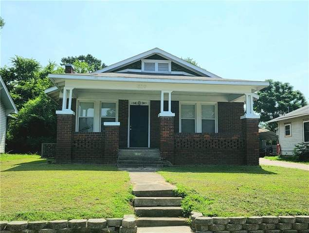 810 Clifton Court, Fort Smith, AR 72903 (MLS #1192843) :: NWA House Hunters | RE/MAX Real Estate Results