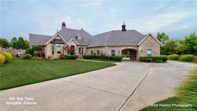 983 E Don Tyson Parkway, Springdale, AR 72764 (MLS #1198065) :: Five Doors Network Northwest Arkansas