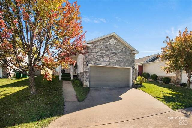 731 Suffolk Cove, Springdale, AR 72764 (MLS #1201751) :: McMullen Realty Group