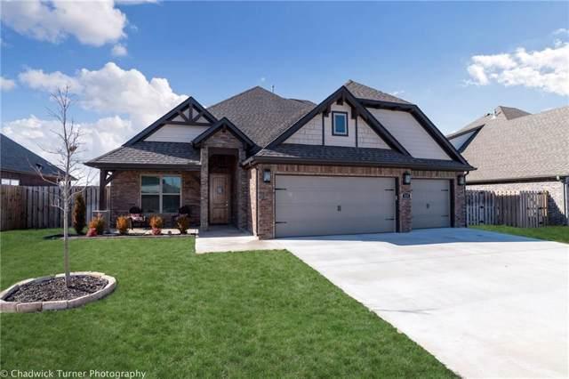 1151 Hope  St, Centerton, AR 72719 (MLS #1137643) :: McNaughton Real Estate
