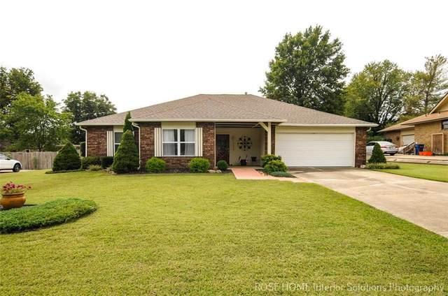 2116 Granite Street, Siloam Springs, AR 72761 (MLS #1154498) :: McNaughton Real Estate