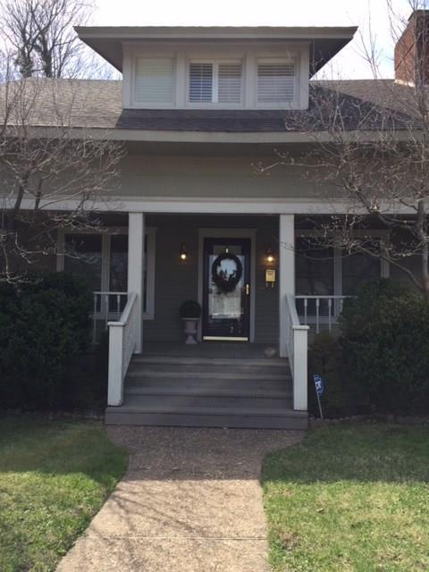 519 Meadow Avenue, Springdale, AR 72764 (MLS #10002332) :: McNaughton Real Estate